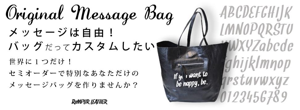 rey_Message1