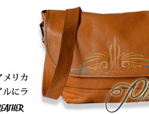 [世界に1点のみの限定商品]ピンストライプアート・メッセンジャー バッグ: ReMPLIR LEATHER