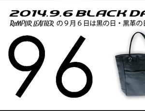 【今日は何の日】「9月6日」は黒の日・黒革の日 : ReMPLIR LEATHER(ランプリール・レザー)