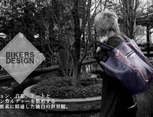 男が持つべき革製(レザー)バッグ+ピンストライプエディション: ReMPLIR LEATHER(ランプリール・レザー)