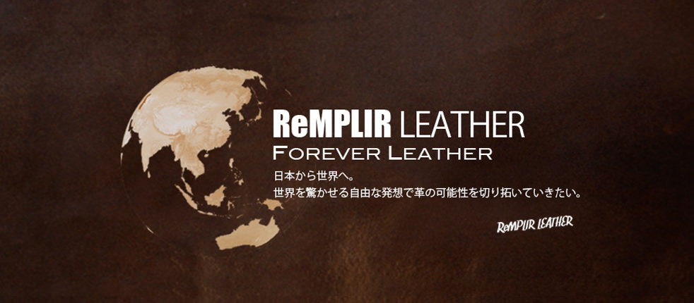 ReMPLIR_LEATHER_COMPANY