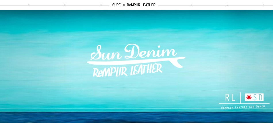 ReMPLIR_LEATHER_sundenim