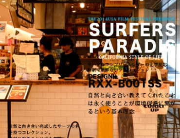 """SURFERS PARADIS"" RL RXX COLLECTION: ReMPLIR LEATHER(ランプリール・レザー)"