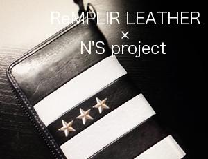 【別注限定コラボ】ReMPLIR LEATHER × N'S project コラボウォレット Surfers Paradise  #RXX別注モデル