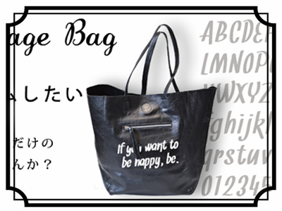【完全別注】 ランプリール・レザー限定 ピンストライプ・メッセージバッグ : ランプリール・レザー