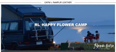 RL【CAMP LABEL】 HAPPY FLOWER CAMP