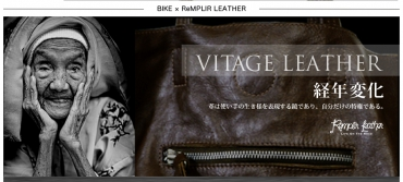 【DTE CUSTOM】 VINTAGE LEATHER EDITION